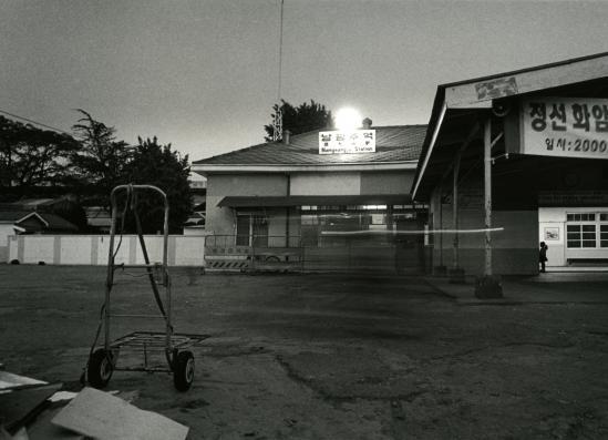 남광주역 마지막날 밤